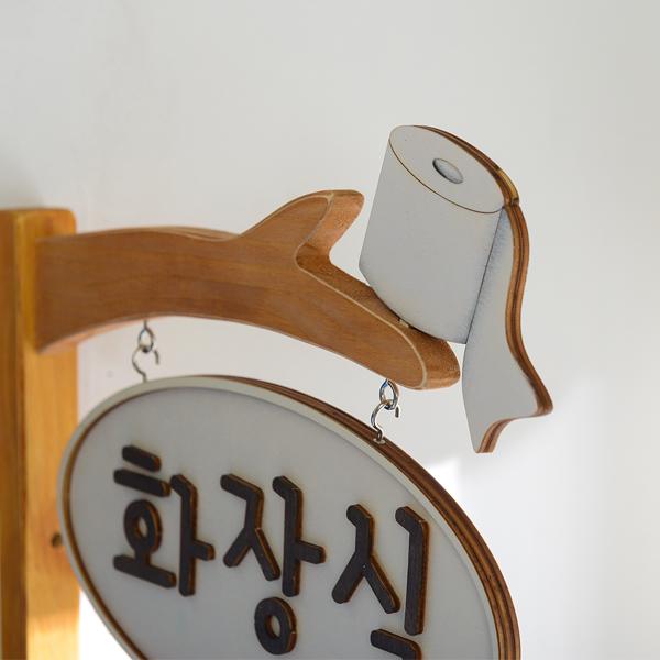 반패간판걸이 인테리어문패 한글간판  이니셜간판