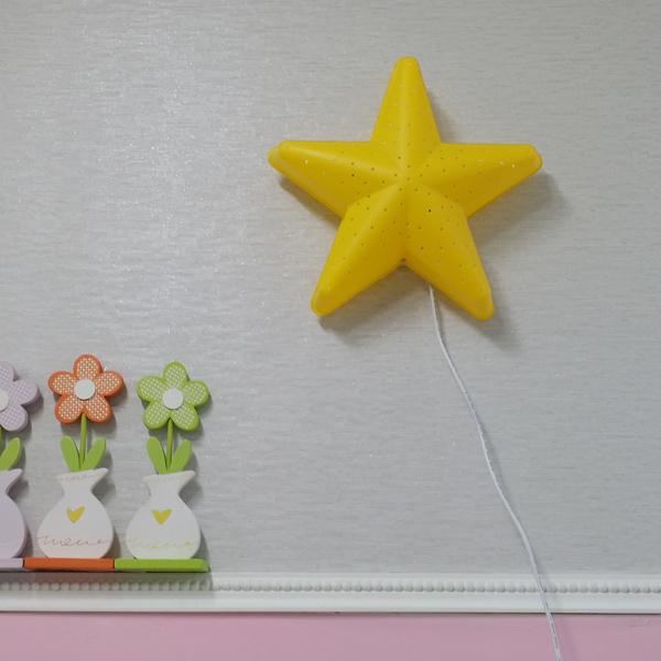 밝기조절 LED형 별모양 벽등(옐로우)