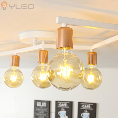 [LED거실등] LED 디퍼7등 직부