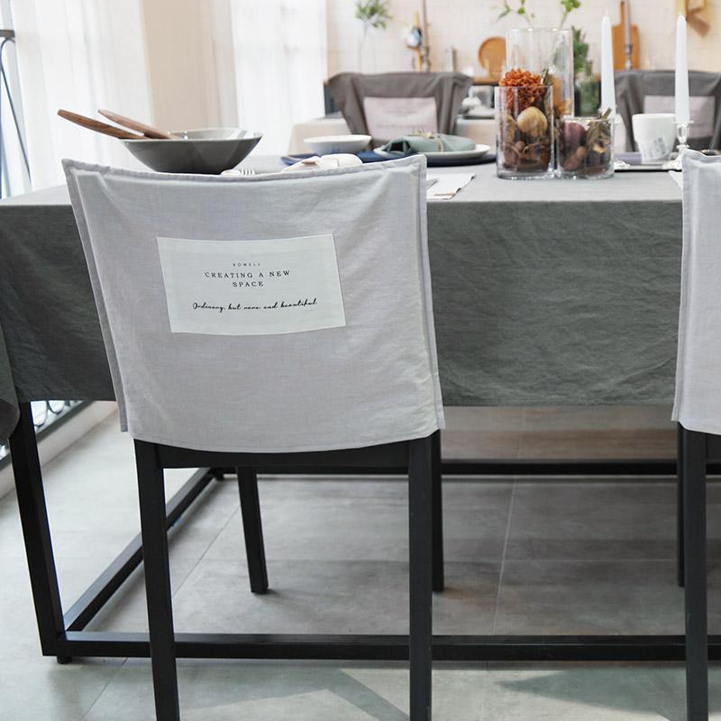 빈티지코튼 의자커버