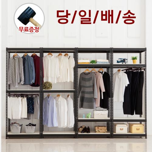 무볼트 조립앵글 세탁기선반/행거/다용도선반 사이즈별 모음