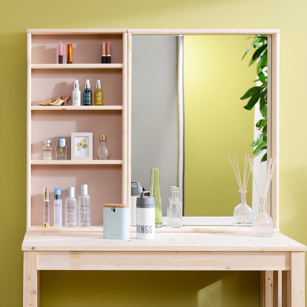 선반형 원목 거울