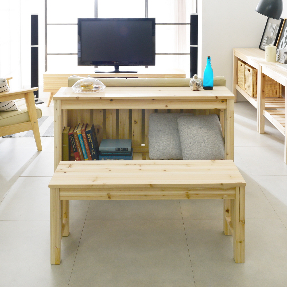 이사벨S300-C 원목 홈바 아일랜드 테이블 다용도 렌지대