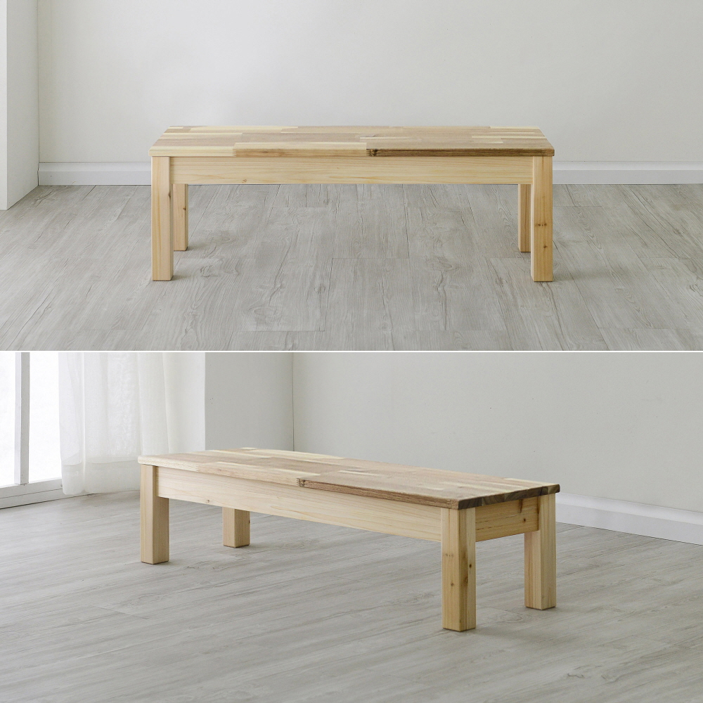 다용도 좌식테이블 좌탁 낮은테이블