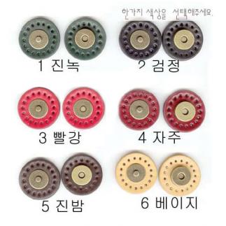 가죽 자석 똑딱이(6가지색상)18837
