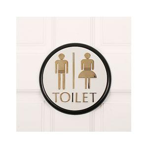 화장실표시판-027[남자여자200¢]