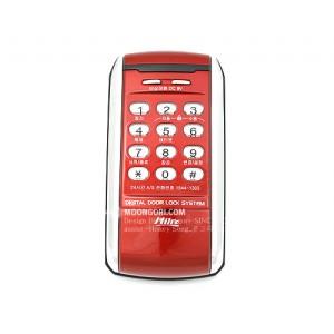 디지털키 밀레 MI-2300 [Red]