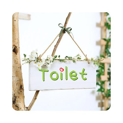 Toilet (신형)