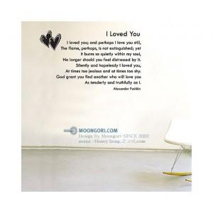I Loved You (레터링e-6)