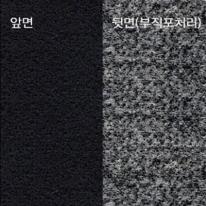 검정 퀼팅솜-5온스 15576