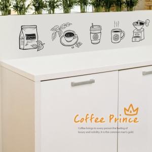 커피 프린스