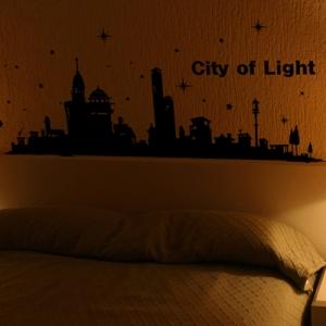 HA 빛나는 도시
