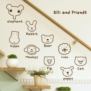 Elli and friends
