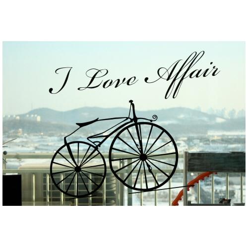 무쉬 I Love Affair