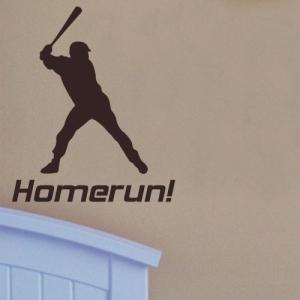 JS Baseball Player