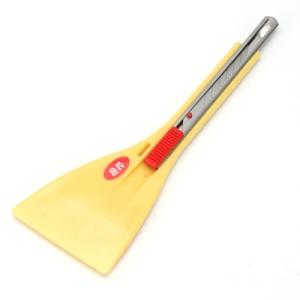 도배 전용칼