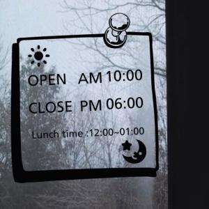 무쉬 OPEN&CLOSE
