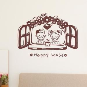 무쉬 해피 하우스