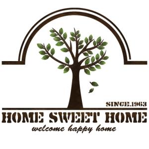 스텐실 도안_Home sweet home