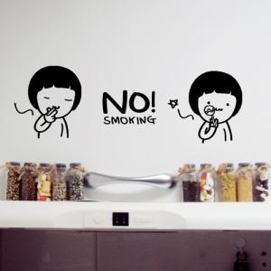 금연해요 아이콘