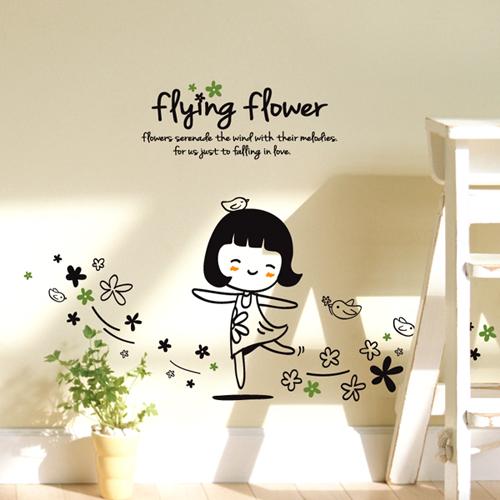 꽃바람소녀