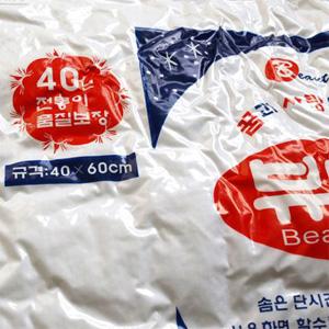 압축베개솜(40cmx60cm)
