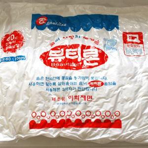 압축베개솜(50cmx70cm)