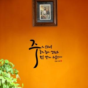 주의은혜-II