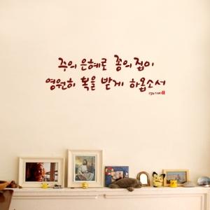 주의은혜-III