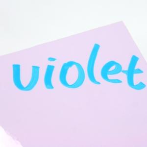 포에이 바이올렛 보드 시트지 - 장폭/단폭 1M