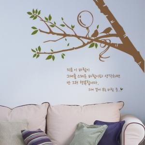 무쉬 바람나무