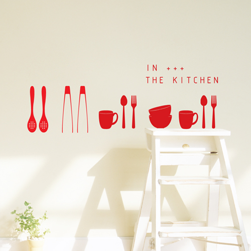 IN THE KITCHEN 인더키친