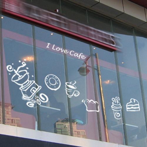 YKS11-아이 러브 카페2