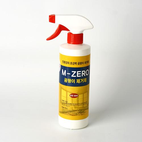 M-ZERO 강력 곰팡이제거제