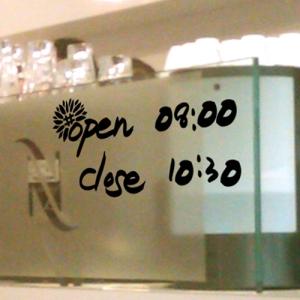 LSY10-오픈마감-스몰