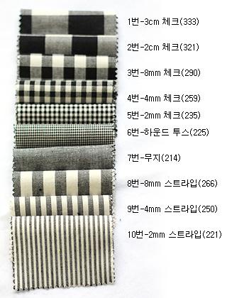 선염]블랙체크&스트라이프10종4509