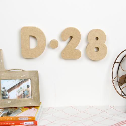 도넛이니셜 MDF숫자 - 부착형(15T)