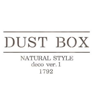 스텐실 도안_DUST BOX_T
