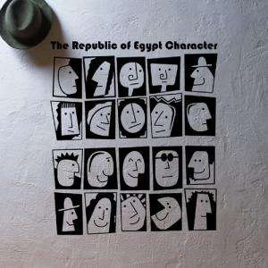 이집트 캐릭터 2