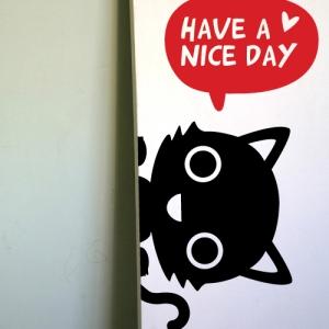 좋은하루 되세요_고양이