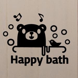행복한 목욕_01