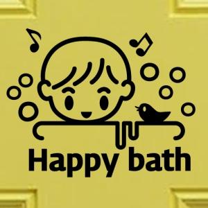 행복한 목욕_02