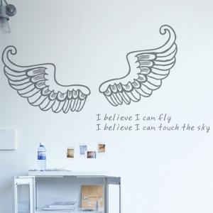 무쉬 천사의 날개(사이즈 선택)