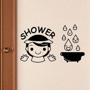 D1-LSH35-샤워(shower)