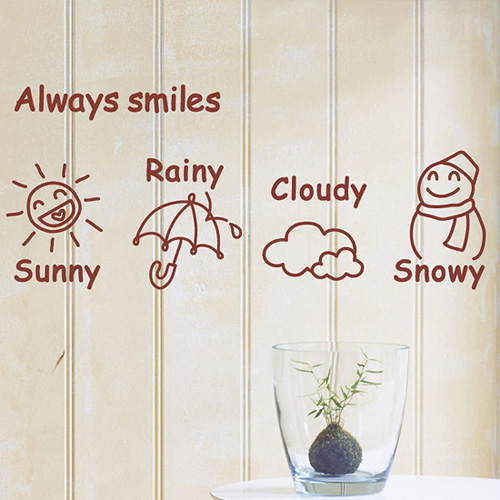 D1-LSH53-Always Smiles