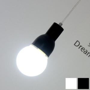 레이디1등(팬던트)2color-볼삼파장전구포함