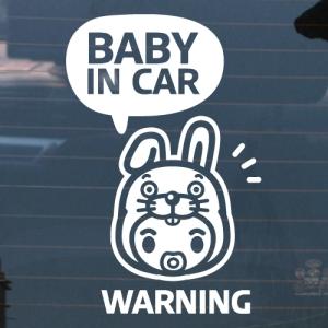 아기가 타고 있어요_토끼