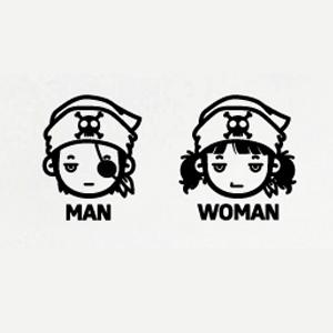 화장실 남녀_해적