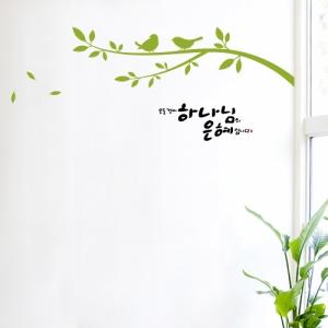 하나님의은혜-II