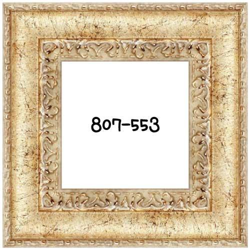 액자몰딩 FM807-553